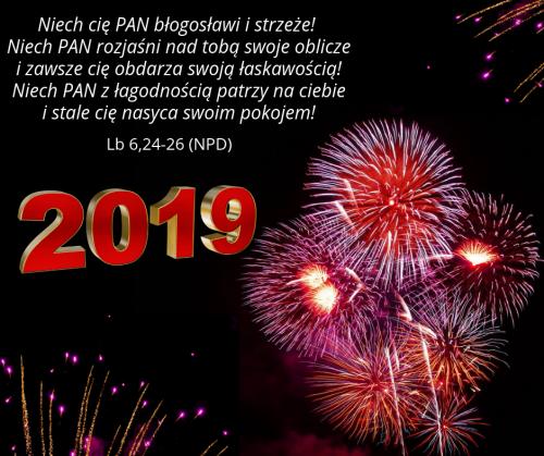 na-2019.png