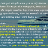 Rz-116-17-YT