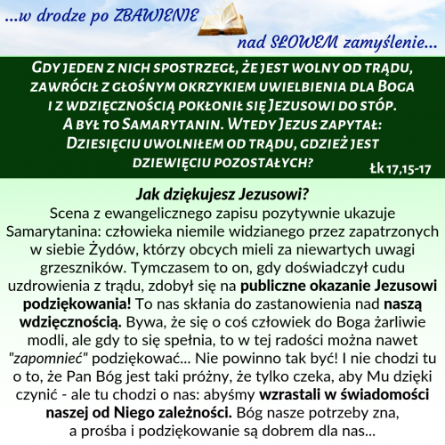 106.-Lk-1715-17.md.png
