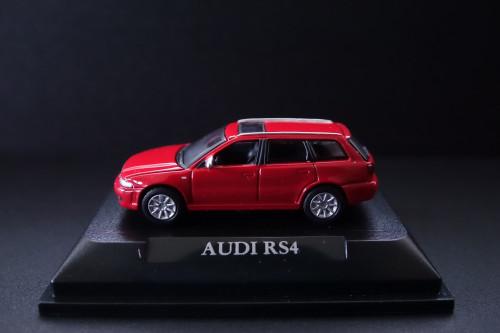 Audi-2of5.jpg