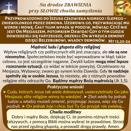 72.-Mt-1222-24.png