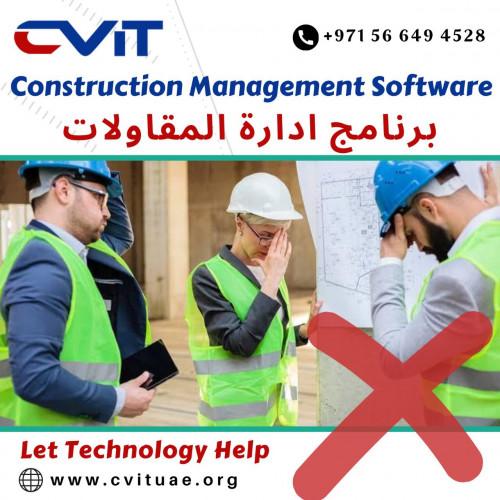 construction-management-software33e577050305b1fa.jpg